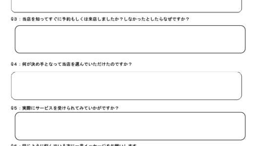 福岡市在住 A.Iさん